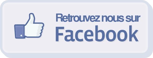 logo-retrouvez-nous-sur-facebook-2